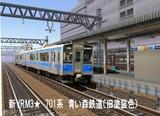 701系青い森鉄道(旧塗装色).