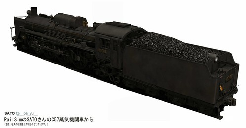 C57RaillSim-8