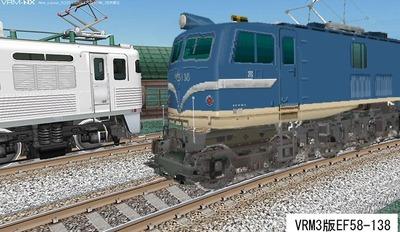 VRM-NX-塗り絵3基本EF58-138