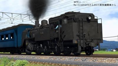 C11RaillSim-3