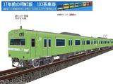 103系VRM2-16