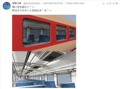 RailSim作者きのさきさんキハ58系原型8