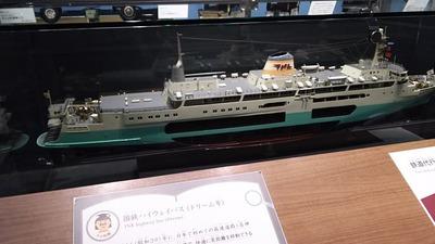 京都鉄道博物館123-宇高連絡船2
