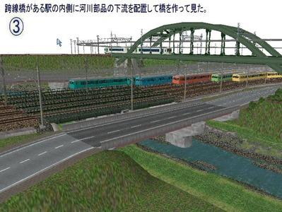 5編成並走スタジアム跨線橋がある駅内側3