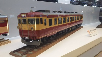 鉄博40−クモハ471系