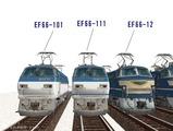 EF66-101,111,12