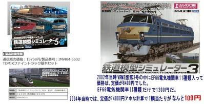 VRM5カタログ5-2