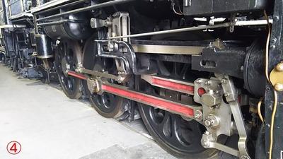90-C59-164動輪部分から5梅小路機関庫4