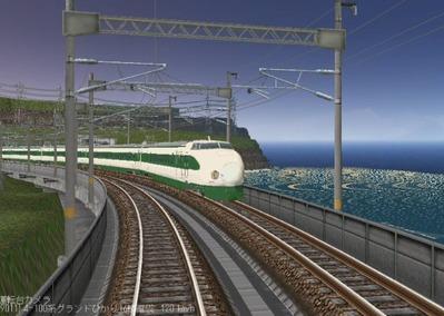 仮想日本海縦幹線雪景色夜明け前200系2
