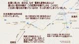 奥羽本線国道108号地図1