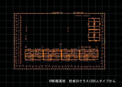 VRM3高校1200人タイプ1