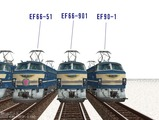 EF66-51,901,EF90-1