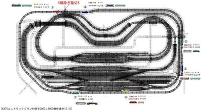 KATOユニトラックレイアウトプラン集6-9線路配置図12.10から2
