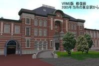 鉄道博物館ジオラマ東京駅6