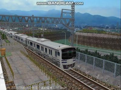 越河レイアウト電車シリーズ80-E217系二階建て3