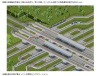 Simutrans JAPAN -2