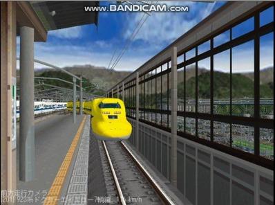 越河レイアウト東北新幹線923系ドクターイエロー8