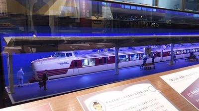 京都鉄道博物館133-東海道線485系こだまホーム1