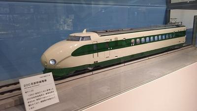 京都鉄道博物館148-200系東北新幹線
