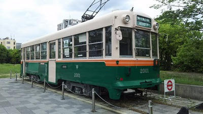 3-京都市電1