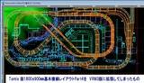VRM3レイアウト講座初級編 基本Bプラン7