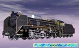 3DCG-D51-7