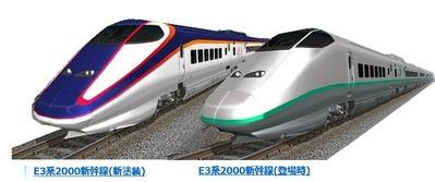 越河レイアウト400系+E3系動画2501本記念9