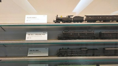 京都鉄道博物館30HOゲージ模型1