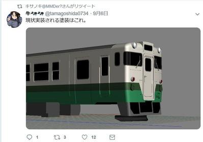RailSim牛氏画像からキハ40小牛田色2