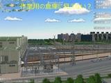 新幹線空撮カメラ19