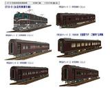 EF58-89-61-6