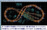 VRM3レイアウト講座初級編 基本Bプラン4.