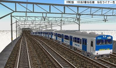 VRM3版103系画像仙石線5