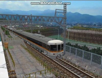 越河レイアウト特急シリーズ21-373系ワイドビュー東海3