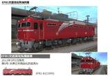 EF81-81 VRM5-2