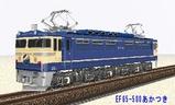 EF65 500akatuki