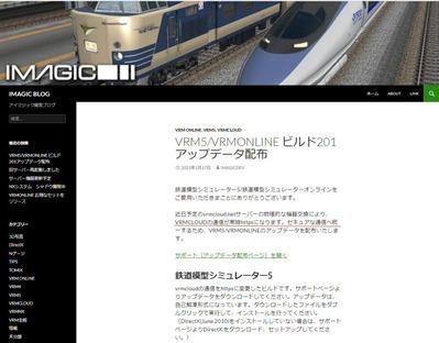 IMAGICブログより1月16日