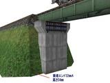 デッキガーター橋練習9