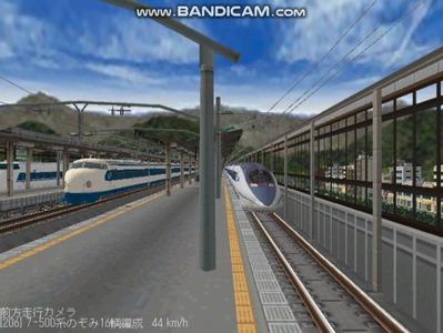 越河レイアウト東北新幹線500系のぞみ1