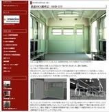 鉄道3DCG制作記103系(27)
