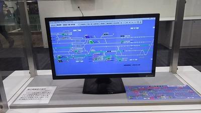 京都鉄道博物館80運行情報表示端末モニター画像1
