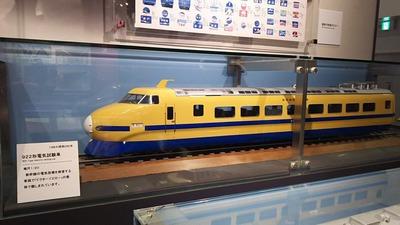 京都鉄道博物館126-新幹線922形試験電車1