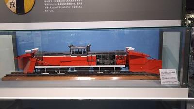 京都鉄道博物館146-DD15ラッセル仕様1