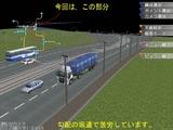 仮想仙台市電レイアウト41