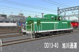 DD13オリジナル13-9