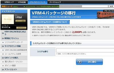 VRMNX-ベータ版2