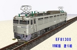 EF81300