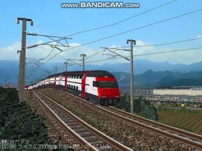 越河レイアウト特急シリーズ56-スイス国鉄IC-2000-5