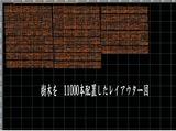 VRM3樹木配置11000本レイアウト図