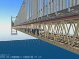 瀬戸大橋1000トン試験10